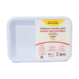 Rectangle Plastic Tray Size 3 - 50 count
