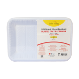 Rectangle Plastic Tray Size 4 - 50 count