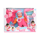 Baby Doll with Accessories - 18""