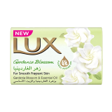 Gardenia Blossom Soap Bar - 7G