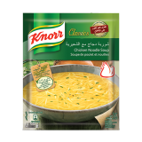 Chicken Noodle Soup - 60G