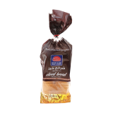 Sliced Brown Bread - 700G
