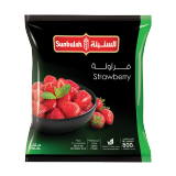 Frozen Strawberries - 800G