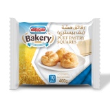 Puff Pastry Squares - 400G