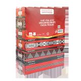 Face Tissue 2 Ply - 100 Sheet
