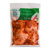 Marinated Chicken Spicy - 600G