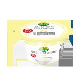 Plain zero fat greek Yoghurt - 160G