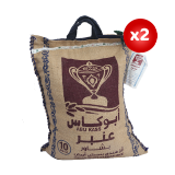White basmati rice - 2X10K