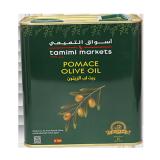 Pomace Olive Oil Spain - 2L