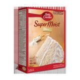 Supermoist White Cake -  500G