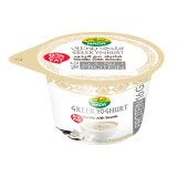 Vanilla with Seeds Greek Yoghurt 0% Fat - 160G