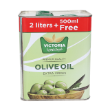 Extre Virgin Olive Oil - 2L + 500M