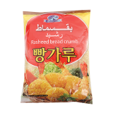 Bread Crumbs - 450G