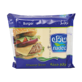 Burger Cheese Slices - 200G