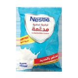 Milk Powder - 2000G