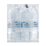 Mineral Water - 6x1.5L