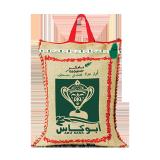 Indian Sella Basmati Rice - 10Kg