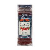Strawberry Jam No Sugar Added - 284G
