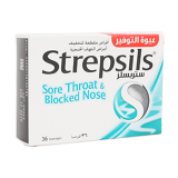 Sore Throat and Blocked Nose - 36PCS