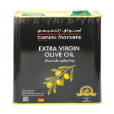 Extra Virgin Olive Oil Spain - 2L
