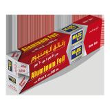 Aluminum Foil 2 Rolls Special Offer -  2 Rolls