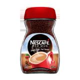 Red Mug Instant Coffee -  50G