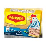 Chicken Stocks Cubes Less Salt - 20G
