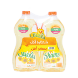 Sunflower Oil Twin Promo Pack - 2×1.5L