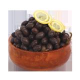 Salkini Syrian Black Olives - 500 g