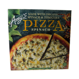 Spinach and Tomato Pizza - 14Z