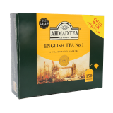 English Tea No.1 - 150 count
