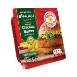Chicken Burger - 678G