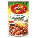 Fava beans Egyptian Recipe -  450G