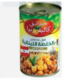 Fava beans Lebanese Recipe -  450G