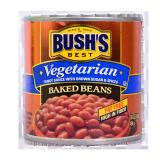 Vegetarian Baked Beans - 16Z