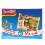Chicken Flavour Instant Noodles - 70G