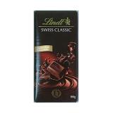Swiss Dark Chocolate - 100G