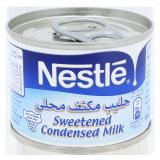 Sweetened Condensed Milk -  90G