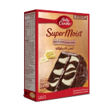 Supermoist White Chocolate Swirl Cake -  500G