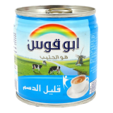 Evaporated Quality Low Fat Milk - 170G