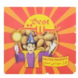Salted Peanuts - 15G