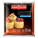Low Fat Puff Pastry Squares - 400G