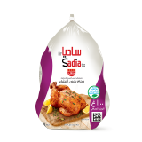Frozen Chicken Griller - 1100G