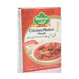 Chicken Masala - 50G