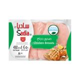 Chicken breast - 450G