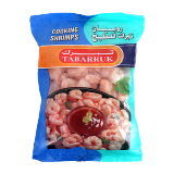 Cooking  Frozen Shrimps - 500G