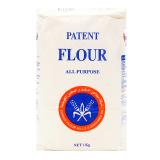 All Purpose Flour -  1Kg