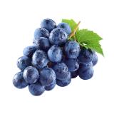 Black Grapes - 250 g