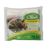 Food Storage Bags Size 10 - 50 PCS