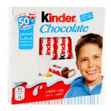 Chocolate -  50G